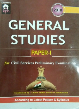 Khurana General Studies Paper-I For Civil Services Preliminary Examination 2018